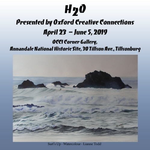 Announcing H2O Exhibit, OCCI
